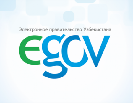Определены новые задачи Центра «Электронное правительство»